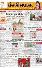 Jalandhar : Punjabi jagran News : 21st February 2015 - Read on ipad, iphone, smart phone and tablets.