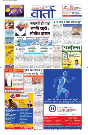 21-Feb-2015 - Read on ipad, iphone, smart phone and tablets.