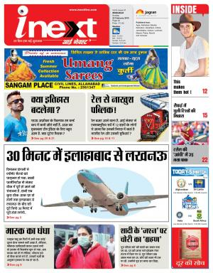 22-02-15 - Read on ipad, iphone, smart phone and tablets.