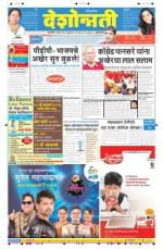 22nd Feb Buldhana - Read on ipad, iphone, smart phone and tablets.