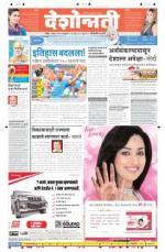 23rd Feb Hingoli Parbhani - Read on ipad, iphone, smart phone and tablets.
