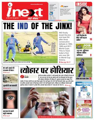 23-02-15 - Read on ipad, iphone, smart phone and tablets.