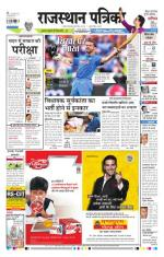 23-02-2015 - Read on ipad, iphone, smart phone and tablets.