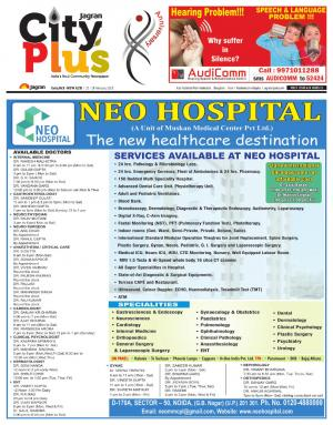 NCR-New Ghaziabad/Ghaziabad_Vol-9_Issue-24_Date-22 Feb 2015 to 28 Feb 2015