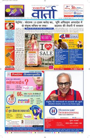 22-Feb-2015 - Read on ipad, iphone, smart phone and tablets.