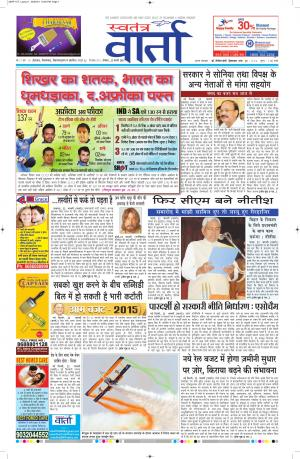23-Feb-2015 - Read on ipad, iphone, smart phone and tablets.