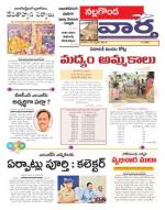 22-02-2015 - Read on ipad, iphone, smart phone and tablets.