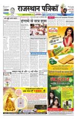 24-02-2015 - Read on ipad, iphone, smart phone and tablets.