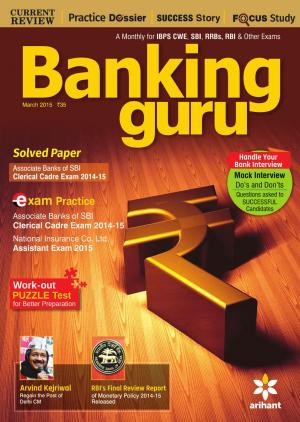 Banking Guru - Read on ipad, iphone, smart phone and tablets.