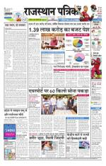 25-02-2015 - Read on ipad, iphone, smart phone and tablets.