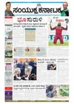 February, 25, 2015, Bengaluru - Read on ipad, iphone, smart phone and tablets.