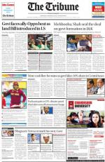 NCR_25_February_2015 - Read on ipad, iphone, smart phone and tablets.