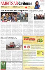 AT_26_February_2015 - Read on ipad, iphone, smart phone and tablets.