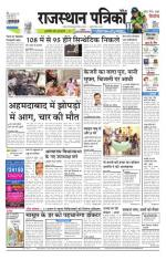26-02-2015 - Read on ipad, iphone, smart phone and tablets.