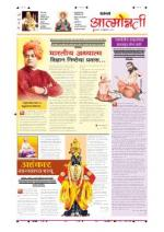 26th Feb Attmonnati - Read on ipad, iphone, smart phone and tablets.