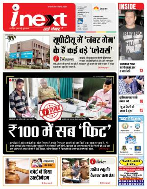 26-02-15 - Read on ipad, iphone, smart phone and tablets.