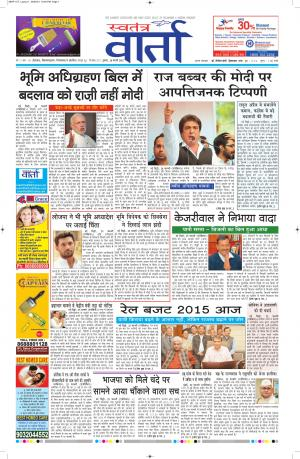 26-Feb-2015 - Read on ipad, iphone, smart phone and tablets.