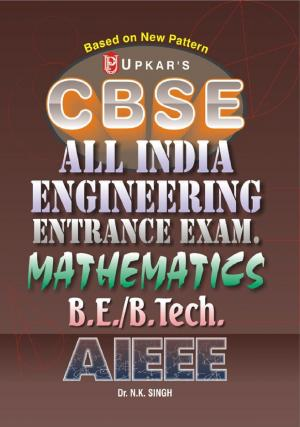 CBSE All India Engineering Entrance Exam. (AIEEE) Mathematics