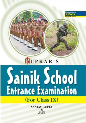 Sainik School Entrance Exam. (For Class IX)
