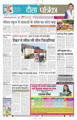 28-02-2015 - Read on ipad, iphone, smart phone and tablets.