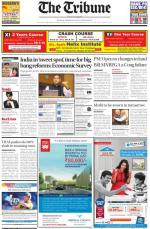 NCR_28_February_2015 - Read on ipad, iphone, smart phone and tablets.