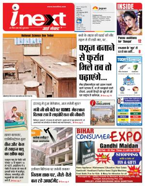 28-02-15 - Read on ipad, iphone, smart phone and tablets.