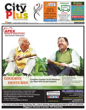 Delhi-Dwarka_Vol-9_Issue-25_Date_28 Feb 2015 to 06 March 2015