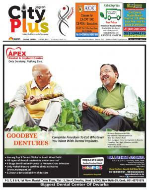 Delhi-Dwarka_Vol-9_Issue-25_Date_28 Feb 2015 to 06 March 2015