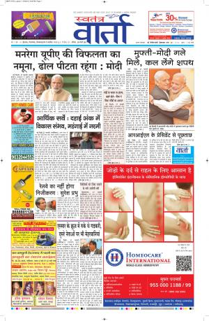 28-Feb-2015 - Read on ipad, iphone, smart phone and tablets.