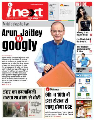 01-03-15 - Read on ipad, iphone, smart phone and tablets.