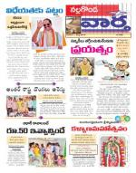 01-03-2015 - Read on ipad, iphone, smart phone and tablets.