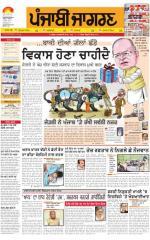 Tarantaran : Punjabi jagran News : 01st March 2015 - Read on ipad, iphone, smart phone and tablets.