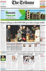 NCR_02_March_2015 - Read on ipad, iphone, smart phone and tablets.