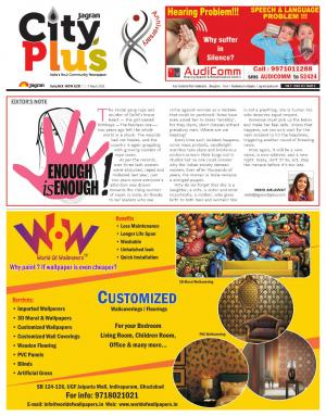 NCR-New Ghaziabad/Ghaziabad_Vol-9_Issue-25_Date-01 March 2015 to 07 March 2015