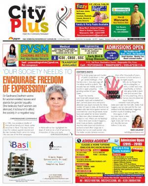 Pune-Kondhwa