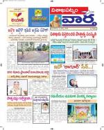 03-03-2015 - Read on ipad, iphone, smart phone and tablets.
