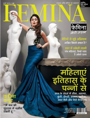 FEMINA HINDI MARCH 2015 - Read on ipad, iphone, smart phone and tablets.