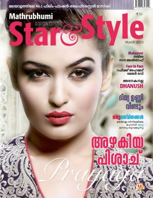 Star & Style-2015 March - Read on ipad, iphone, smart phone and tablets.