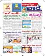 04-03-2015 - Read on ipad, iphone, smart phone and tablets.