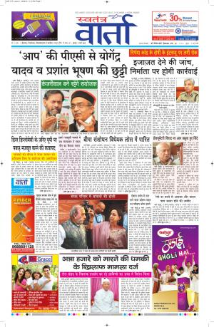 05-03-2015 - Read on ipad, iphone, smart phone and tablets.