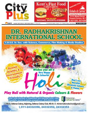 Delhi-South -Delhi_Vol-9_Issue-26_Date_05 March 2015 to 14 March 2015 - Read on ipad, iphone, smart phone and tablets.