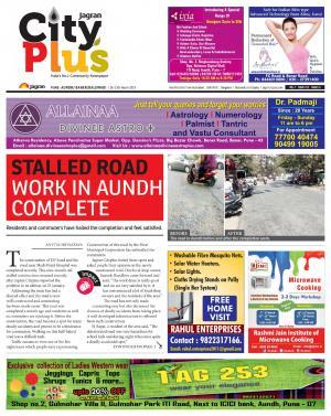 Pune-Aundh/Baner/Balewadi