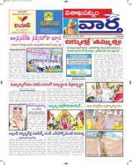Vishakapatnam - Read on ipad, iphone, smart phone and tablets