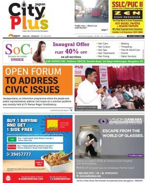 Bangalore-Indiranagar