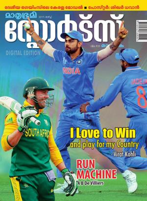 Sports-2015 March - Read on ipad, iphone, smart phone and tablets.