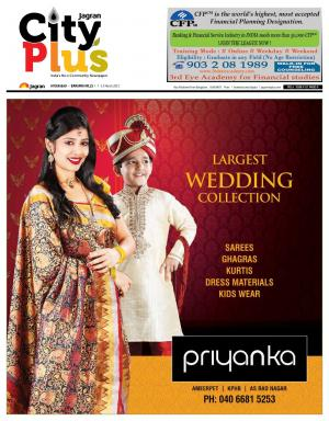 Banjarahills, Vol 6- Issue 10, 7-14 March 2015