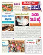 07-03-2015 - Read on ipad, iphone, smart phone and tablets.