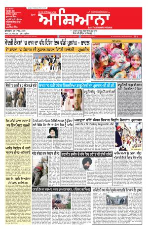 Epaper 6 March 2015