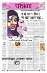 08-03-2015 - Read on ipad, iphone, smart phone and tablets.