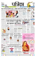 09-03-2015 - Read on ipad, iphone, smart phone and tablets.